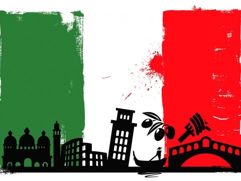 Čuveni Italijani